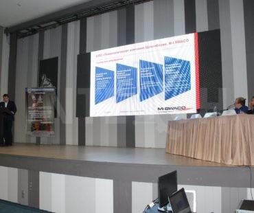 Строительство горизонтальных, разветвленных скважин и ЗБС проблемы, перспективы, инновационные решения